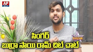 Special Chit Chat With Singer Burra Sairam   Star Show