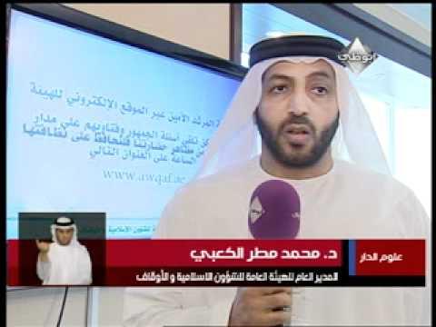 تقرير صحفي عن تحديث شاشات المساجد