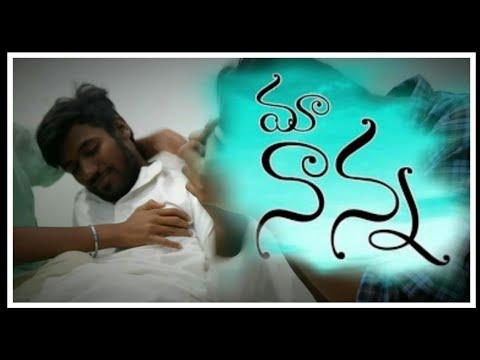 Maa Nanna -  Telugu Latest Emotional Short Film video 2019