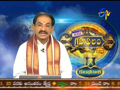 Subhamastu--25th-April-2016--శుభమస్తు-–-Full-Episode