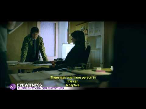 Eyewitness | Episode 1 Trailer