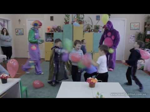 Детский праздник на дом лунтик детский аниматор детям в куркино
