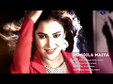 Rongila Maiya-Rapper Bappy Bangla Rap Song 2016 HD  Cover By Hasibul-Tayeb-Rumman-Rakib
