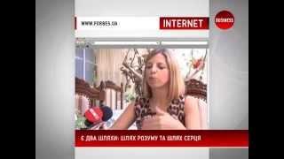 Диана Кебас на businessTV