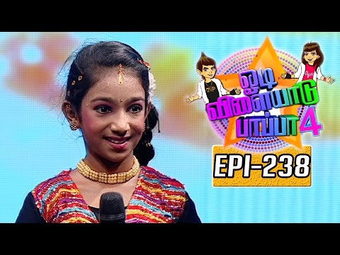 Odi Vilayadu Pappa | Season 4 | Epi 238 | Akshaya Das | Dance Show | 15/07/2016 (видео)