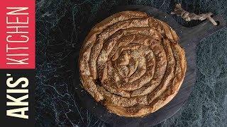 Greek spiral kasseri cheese pie   Akis Petretzikis Kitchen by Akis Kitchen