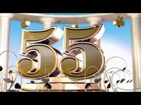 Поздравления с днем рождения папе на юбилей 55 лет
