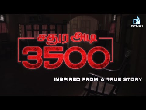 Sathura Adi 3500 - Tamil Horror Movie Official Trailer | Nikhil Mohan, Rahman, Iniya | Trend Music