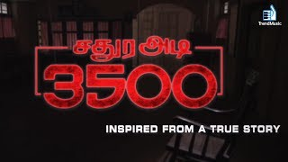 Sathura Adi 3500 Tamil Horror Movie Official Trailer