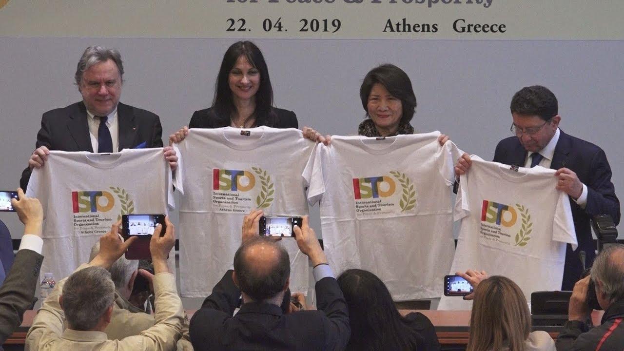 """Παρουσίαση του  """"Διεθνούς Οργανισμού Αθλητισμού και Τουρισμού για την Ειρήνη και την Ευημερία"""""""