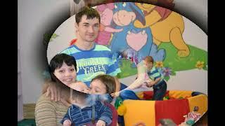 Счастливая семья Рогозниковых