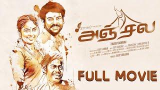 Video Anjala Tamil Full Movie MP3, 3GP, MP4, WEBM, AVI, FLV Desember 2018