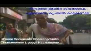 Ninte Hitham Pole: New Malayalam Christian Song - Singer - Binoy Chacko