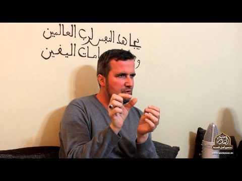 Kharidah 7 | Die Beziehungen der substantivschen Eigenschaften [Vers 37 bis 42]