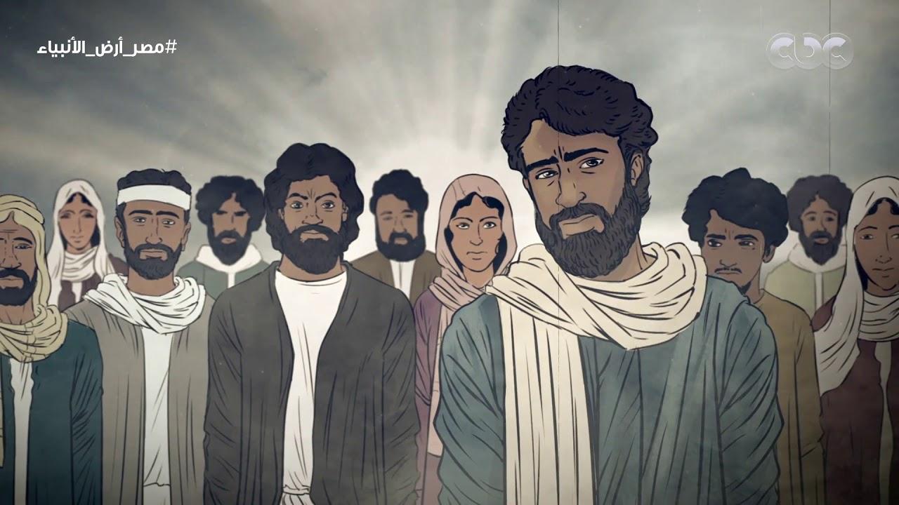 قصة سيدنا موسى بصوت د. علي جمعة.. رائعة | #مصر_أرض_الأنبياء