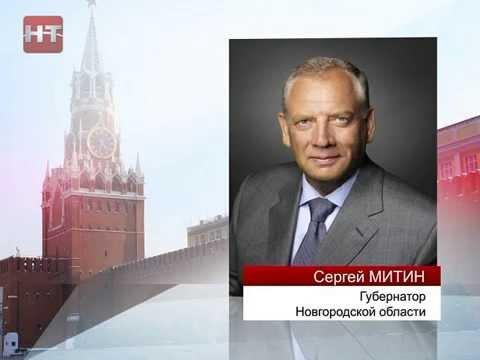 Губернатор Сергей Митин подвел итоги встреч с федеральными министрами