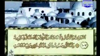 HD المصحف المرتل 12 للشيخ محمد أيوب حفظه الله