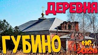 холмский уезд зуевская волость