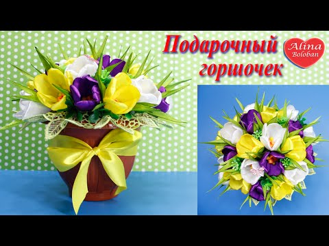 Цветы в горшке из атласных лент своими руками
