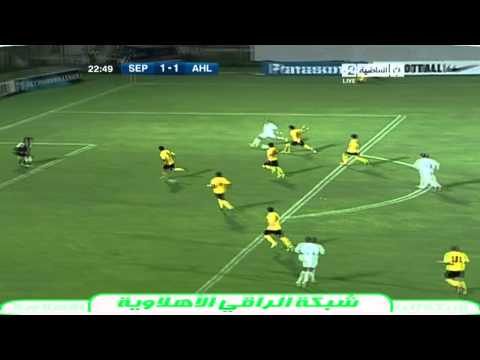 Henry Draper Catalogue -   -    AFC Champions League  2 vs  1    HD |   Ahli VS Sepahan AFC Champions League sport so...