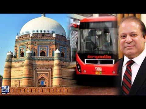 وزیرِ اعظم نواز شریف ملتان میٹرو بس کے افتتاح کیلئے پہنچ گئے