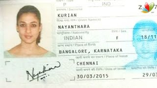 Police action on Nayanthara passport leaked on Whatsapp  Kollywood News 06/02/2016 Tamil Cinema Online