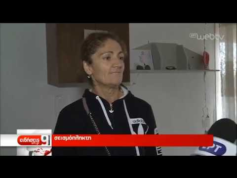 Aλβανία: Κατεδαφίσεις σε ετοιμόρροπα κτήρια | 01/12/2019 | ΕΡΤ