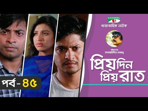 Download Priyo Din Priyo Raat | Ep 45 | Drama Serial | Niloy | Mitil | Sumi | Salauddin Lavlu | Channel i TV hd file 3gp hd mp4 download videos
