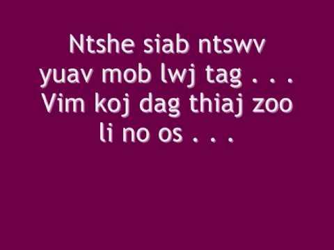 Yuav Tos Txog Thaum Twg - Tub Ntxawg Muas (видео)