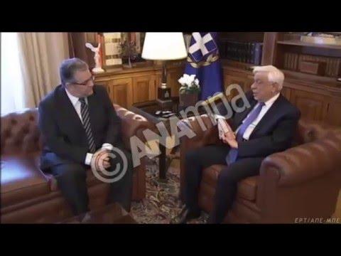 Πρ. Παυλόπουλος: Οφείλουμε να υπηρετήσουμε την κοινωνική συνοχή και την εθνική κυριαρχία