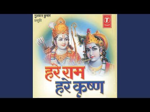 Video Hare Ram Hare Krishna (Dhun) download in MP3, 3GP, MP4, WEBM, AVI, FLV January 2017