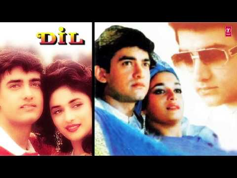 O Priya Priya Full Song (Audio) | Dil | Aamir Khan, Madhuri Dixit Mp3