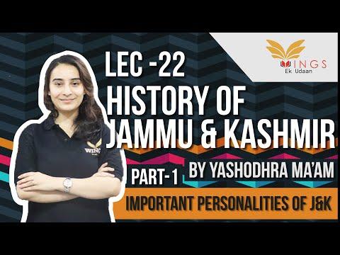 Lec-22 Important PERSONALITIES OF Jammu & Kashmir II #JKSSB