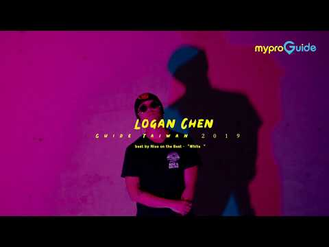 Guide Taiwan - Logan in the house-Dive into My Hometown - Tour guide creative video vote