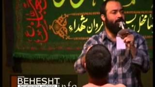 Haj Abdol Reza Helali-Rozah Hazrat Abbas Part [1] 18/12/91