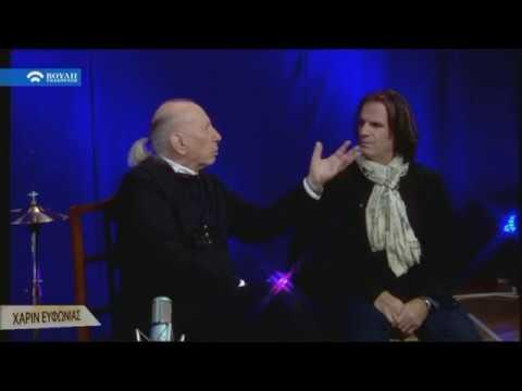 Χάριν Ευφωνίας  :   Μια Κιθάρα, Μια Ιστορία    (10/02/2018)