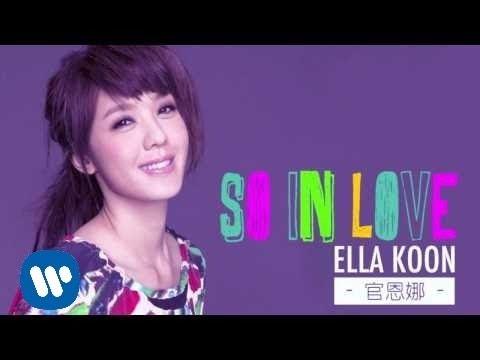 官恩娜 Ella Koon - So In Love (Official Audio)