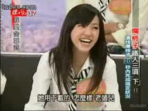什麼!?BBS鄉民的正義-女主角「陳意涵」A片都是用下載的??