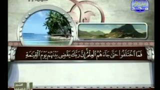 HD الجزء 11 الربعين 7 و 8: الشيخ الشحات محمد أنور