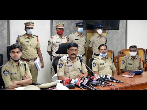 Commissioner of Police Press Meet on Kidnapped Case in Visakhapatnam,Vizag Vision...