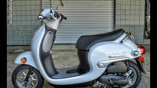 6. 2016 Honda Metropolitan Scooter 50 cc Walk-Around Video
