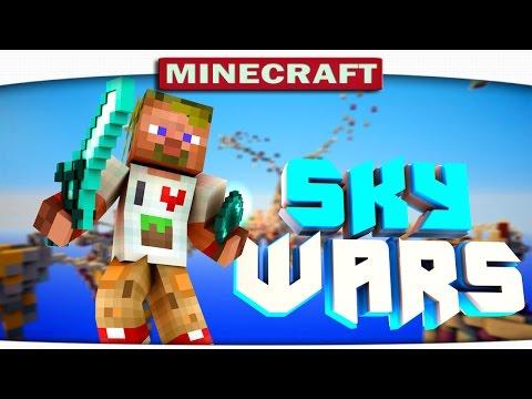 ч.03 ГАЛАКТИЧЕСКИЙ СКАЙВАРС (Minecraft Sky Wars)