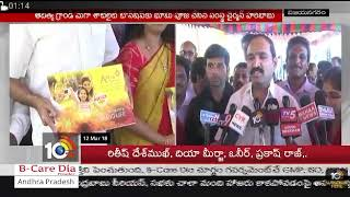 Peram AdityaGrand-2 Bhoomi Pooja Event Celebrations