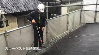 関市 カラーベスト屋根塗装/N様邸/石井