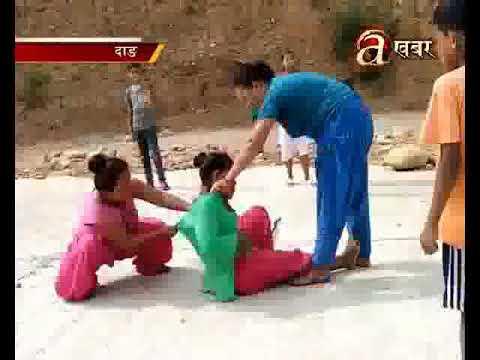 (महिलालेनै महिलालाई नाङ्गै बनाएर निर्धात कुटे ...116 sec)
