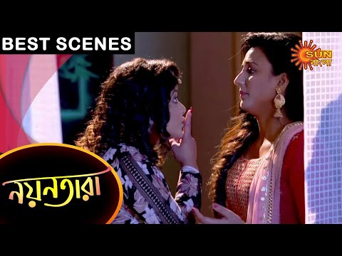 Nayantara - Best Scenes | 22 March 2021 | Sun Bangla TV Serial | Bengali Serial видео