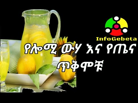 Ethiopia: Lemon water and it's health benefit