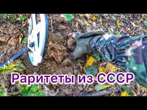 Редкие и дорогие монеты СССР на чердаках и в подвалах
