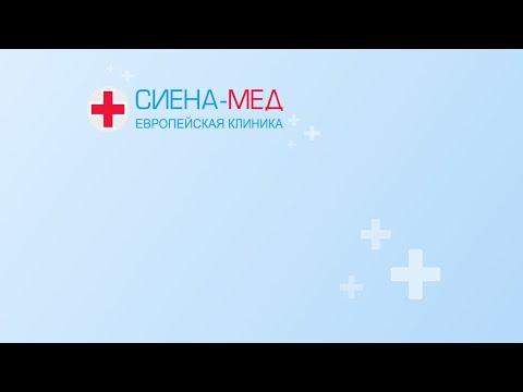 Лечение синдрома Рейно. Клиника и диагностика синдрома Рейно.