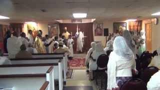 Hosa'ena Mezmurs